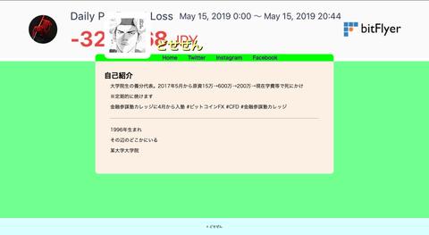 スクリーンショット 2020-04-10 5.47.43